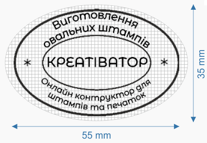 Shtamp ovalʹnyy.png