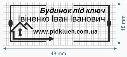 Shtamp pryamokutnyy.png