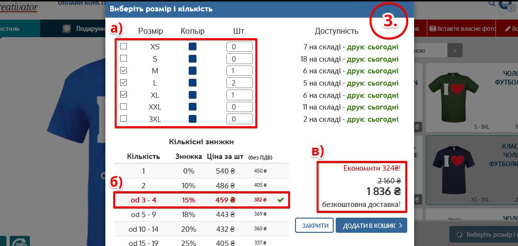 kilkisni-znyzsky003.png