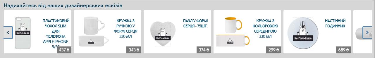 motyv-na-ins-produktah.png