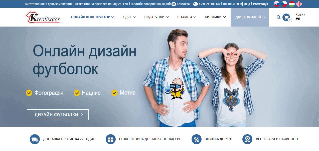 novyj-dyzajn.png