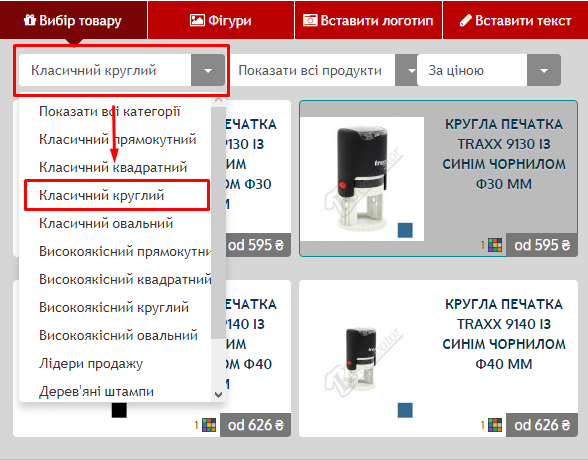 stamp-konstruktor.png